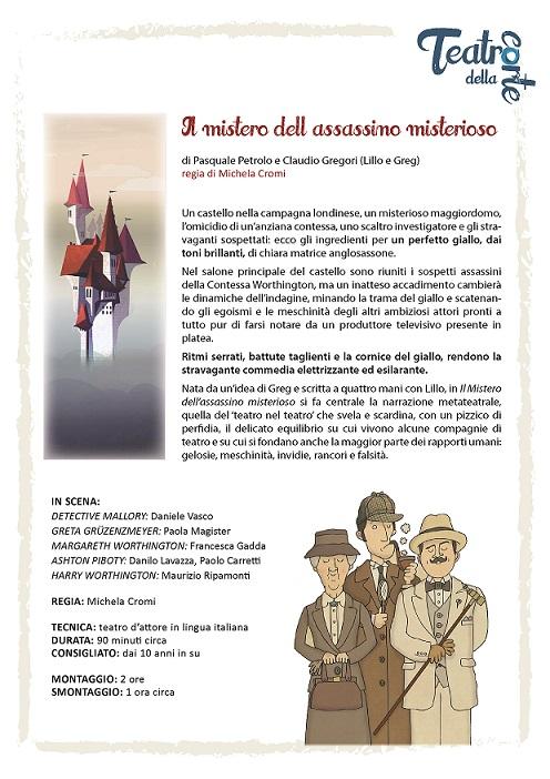 28 Febbraio – Il mistero dell'assassino misterioso